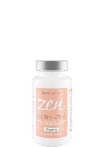 Хранителна добавка Zen, goodbye stress, с адаптогени и антиоксиданти