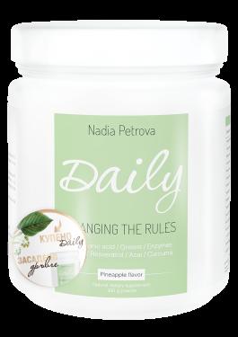 https://shop.nadiapetrova.bg/shop/хранителна-добавка-daily/?v=461b1990fe86